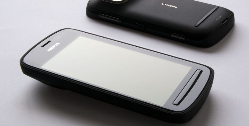 Nokia 808 PureView With 41mp Camera and Much More